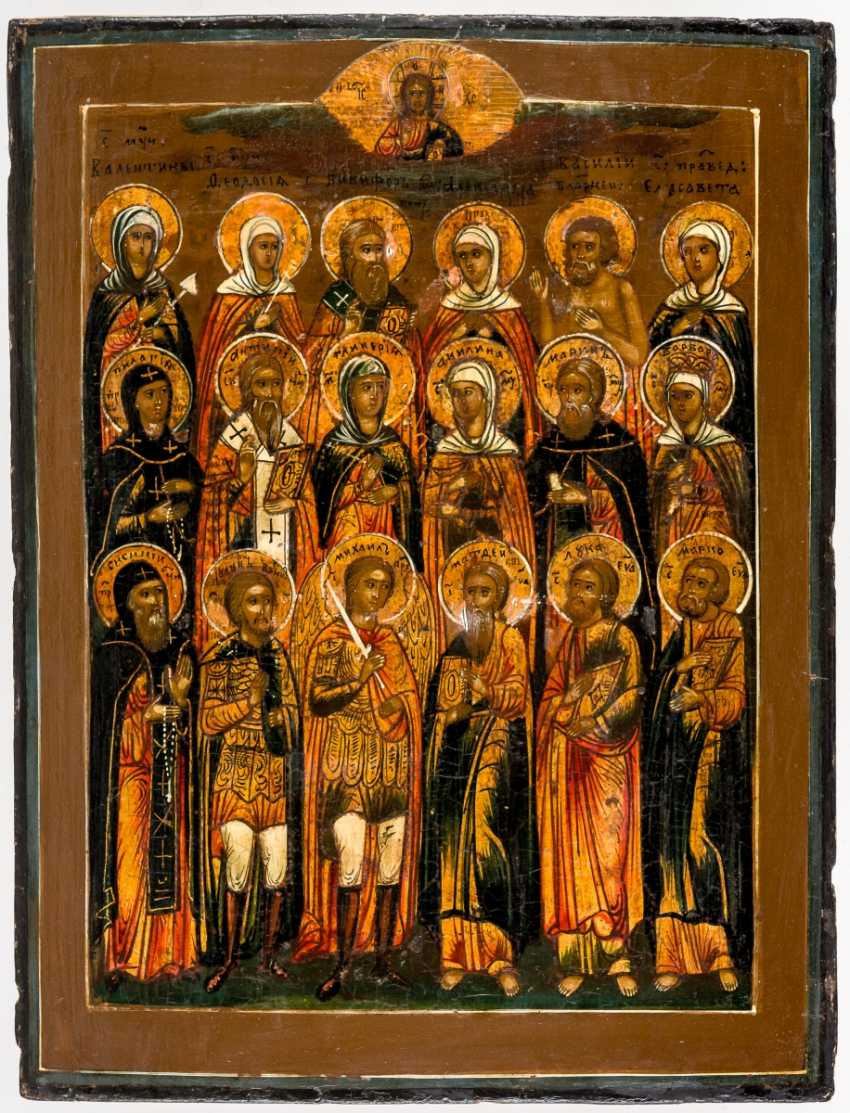 Rare icon with 18 saints and Silberoklad - photo 4
