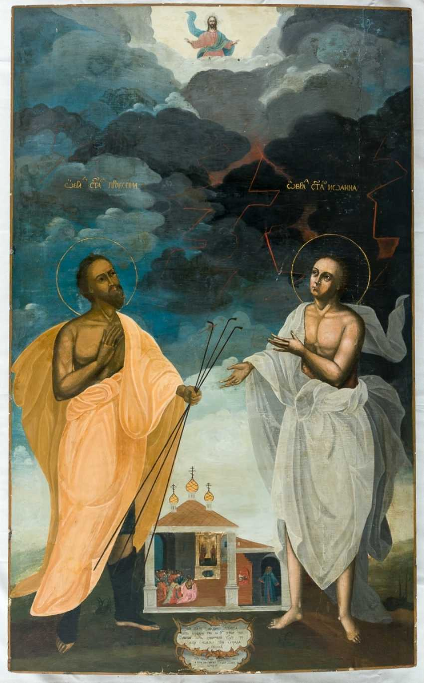 A monumental icon of the Holy Procopius and John of Ustyug - photo 1