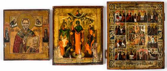 Group of three icons - photo 1