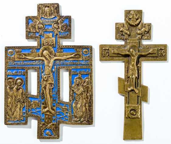 Two Bronze Crosses - photo 1