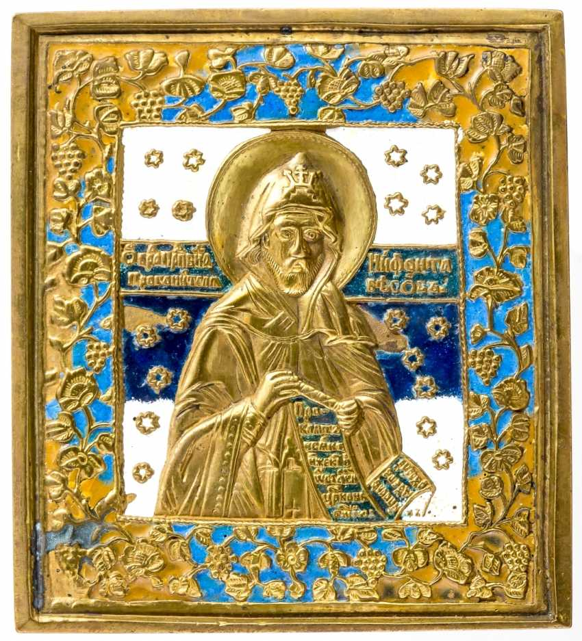 Bronze icon of St. Niphont - photo 1
