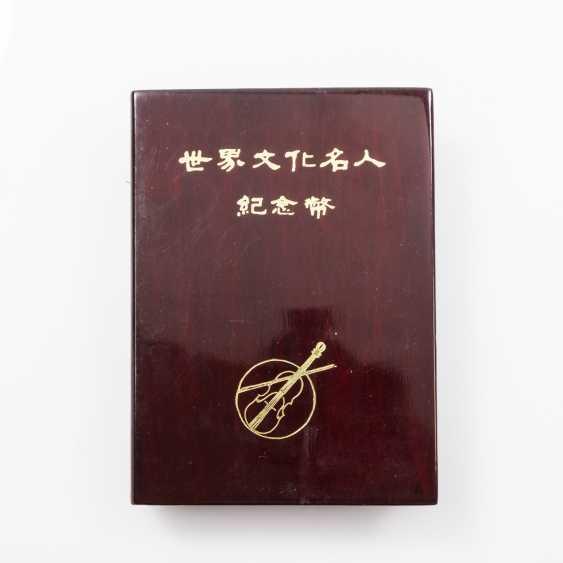 VR China - 1991, 4 x 10 Yuan, - photo 3