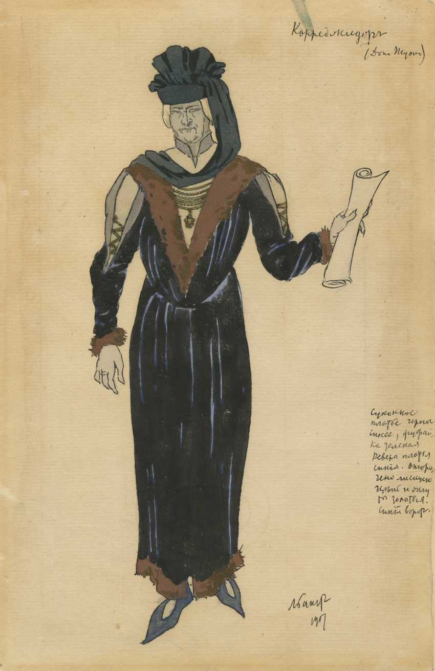 """Corregidor and Leporello, Costume Designs for the Play """"Don Juan Rejected"""" - photo 2"""