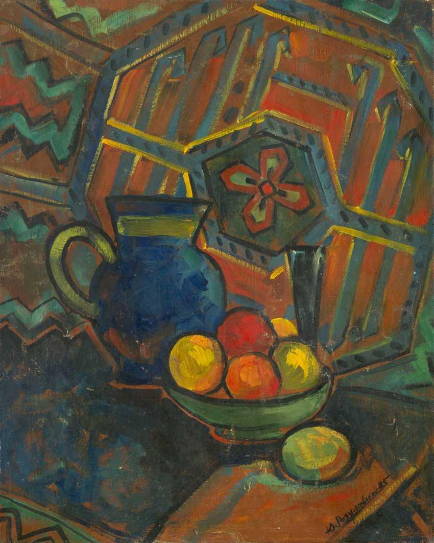 Натюрморт с кувшином и фруктами - фото 1