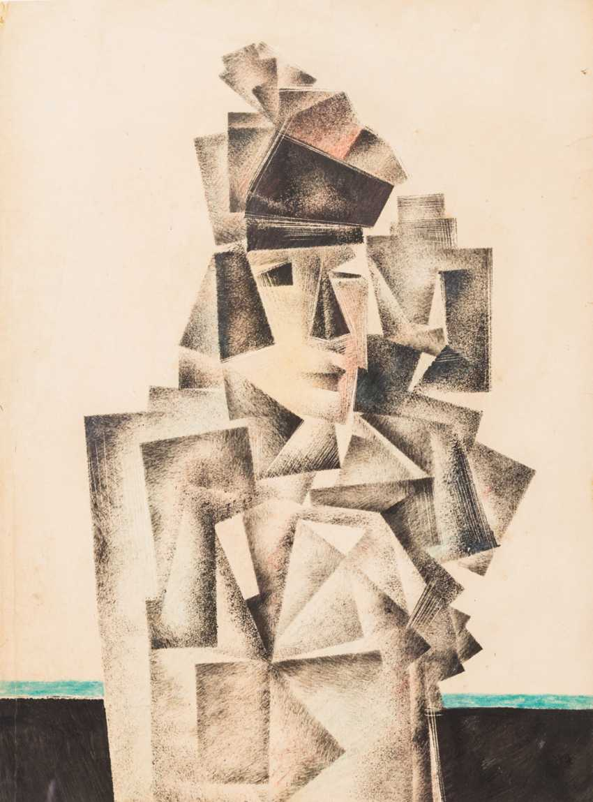 CUBIST ARTISTS, 1. Half of the 20. Century, 2 Lithographs, - photo 2