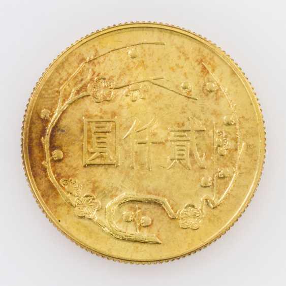 Taiwan (Republic of China)/Gold 2000 Yuan 1965, on the 100. Birthday - photo 2
