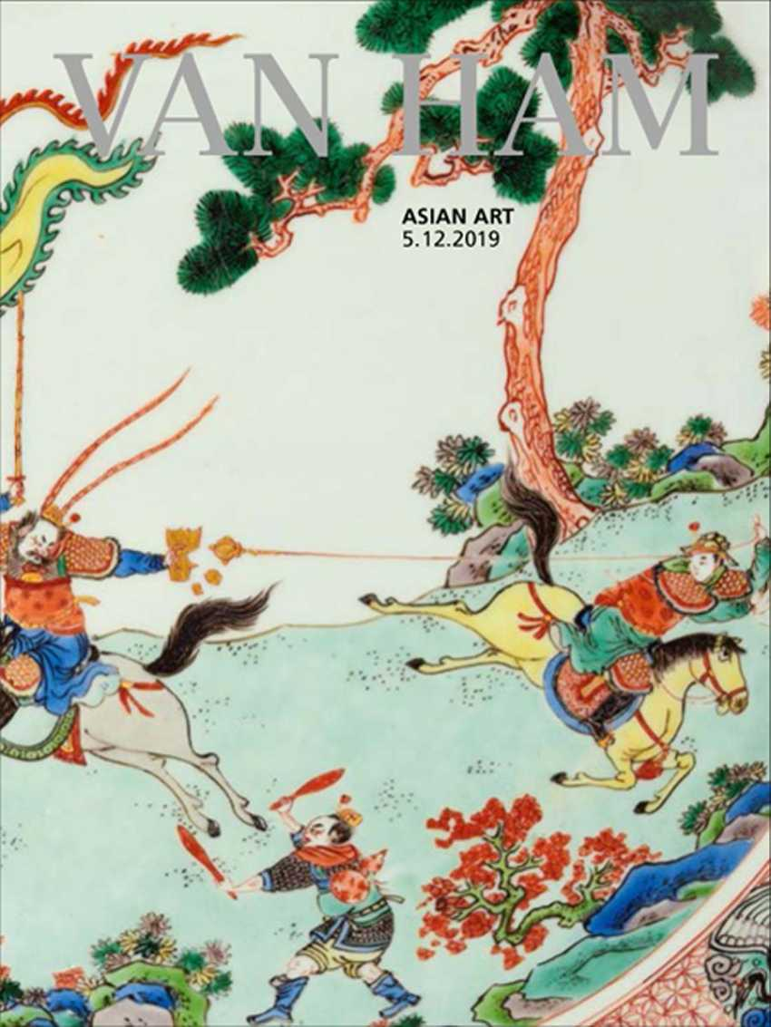 A major plate with the theater scene from the novel of the Three Kingdoms - photo 6