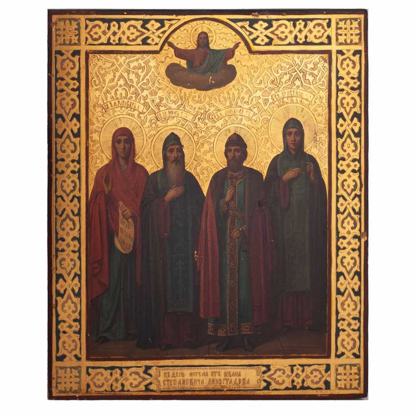 """Russian icon """"the Selected saints"""" - photo 1"""