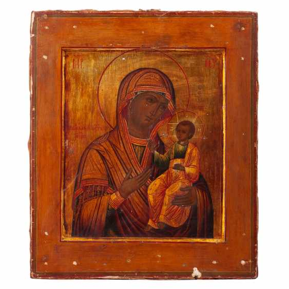 "Russian icon ""our lady of Iveron"" - photo 6"