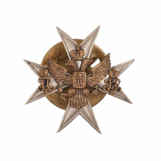 Sign of the 96th Omsk infantry regiment - photo 1