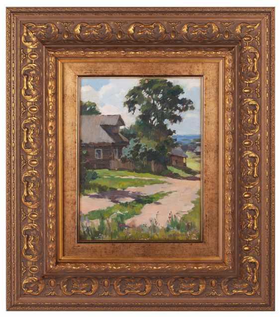 "Kolesnikov S. F. ""Summer landscape"" - photo 1"
