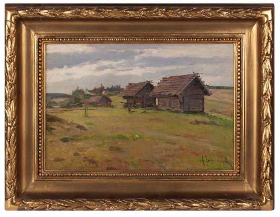 Лажечников А. И. «Сельский пейзаж с избами» - фото 1