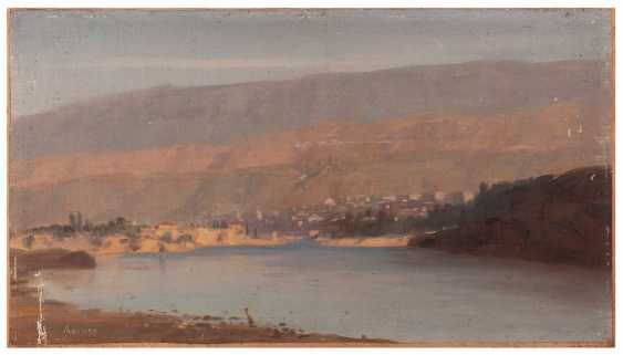 "Hmayak S. A.(?) ""A view of the village of Artanish"" - photo 1"