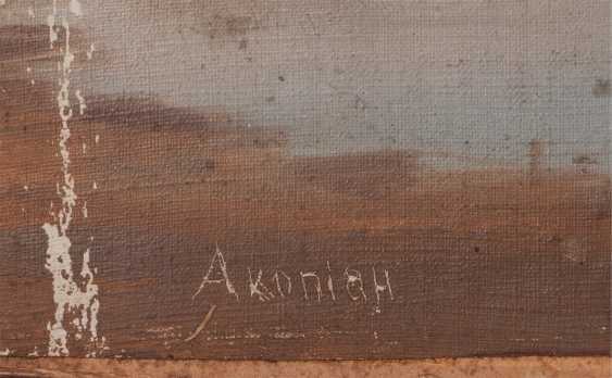 "Hmayak S. A.(?) ""A view of the village of Artanish"" - photo 2"