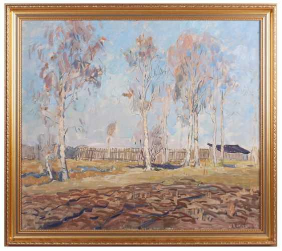 "Karev A. E. ""Rural landscape with birches"" - photo 1"