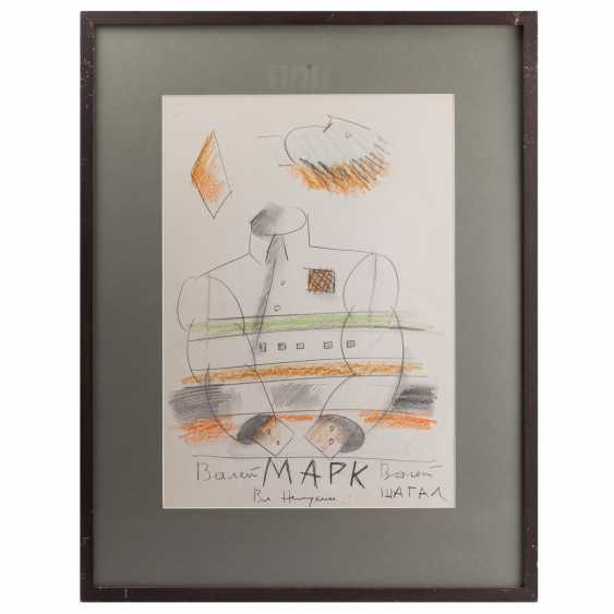 "Nemukhin Vladimir N. ""Jack, Marc Chagall"" - photo 1"