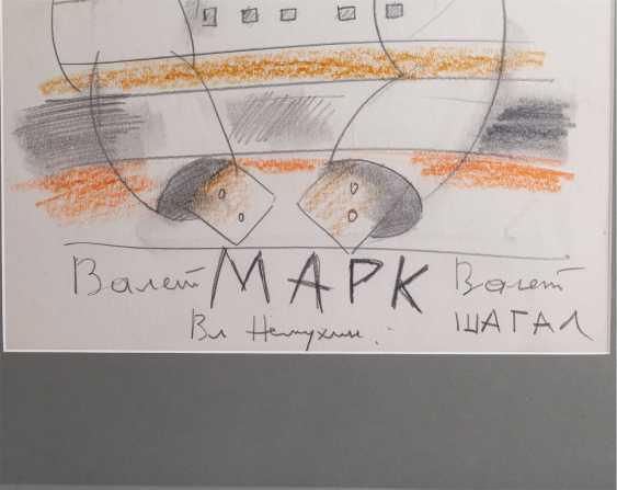"Nemukhin Vladimir N. ""Jack, Marc Chagall"" - photo 2"