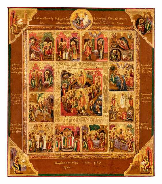 Feast day icon with the events of Easter - photo 1