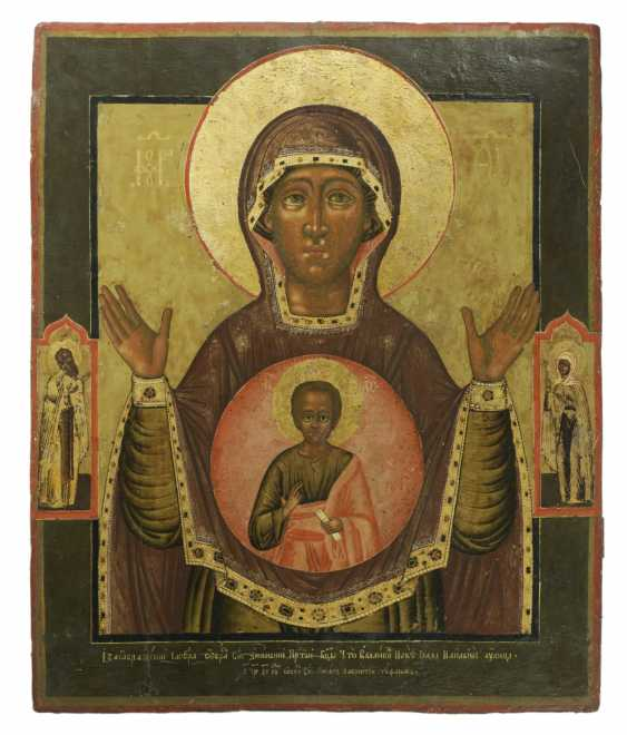 Large signed icon of the mother of God of the sign with Silberoklad - photo 2