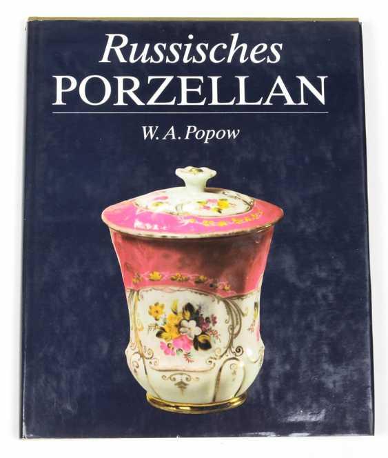 Russian Porcelain - photo 1