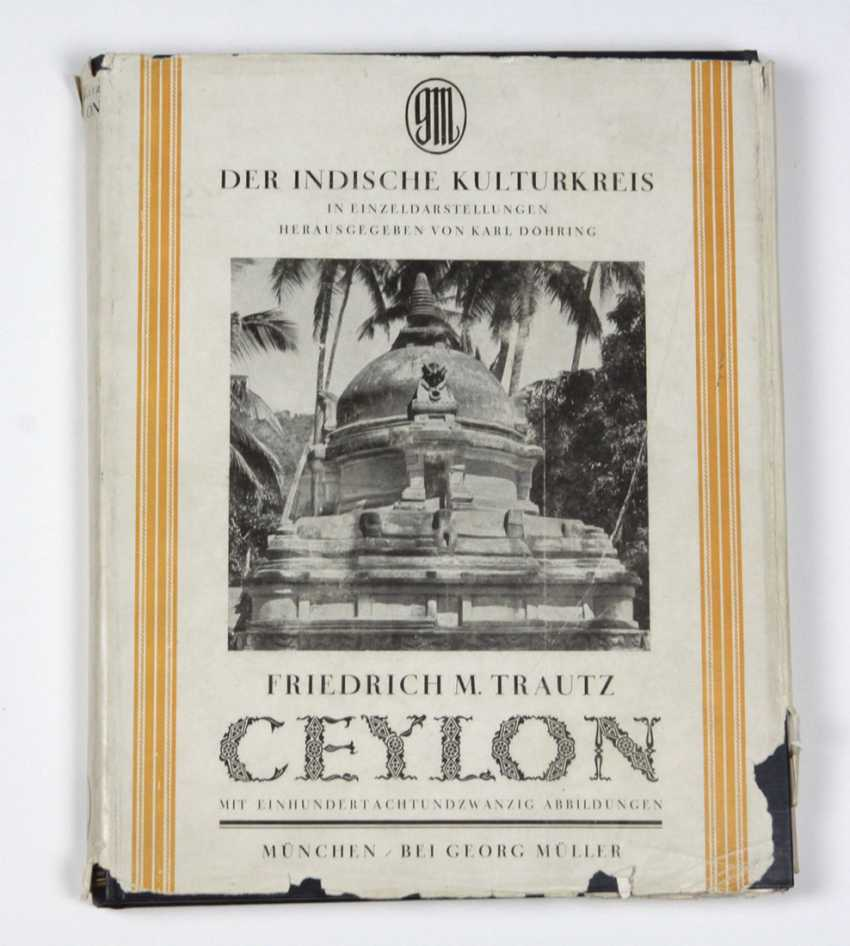 The Indian culture in individual representations - Ceylon - photo 1