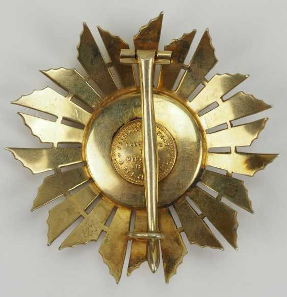 Ethiopia order of the star of Ethiopia; Grand cross star of the special stage. - photo 3