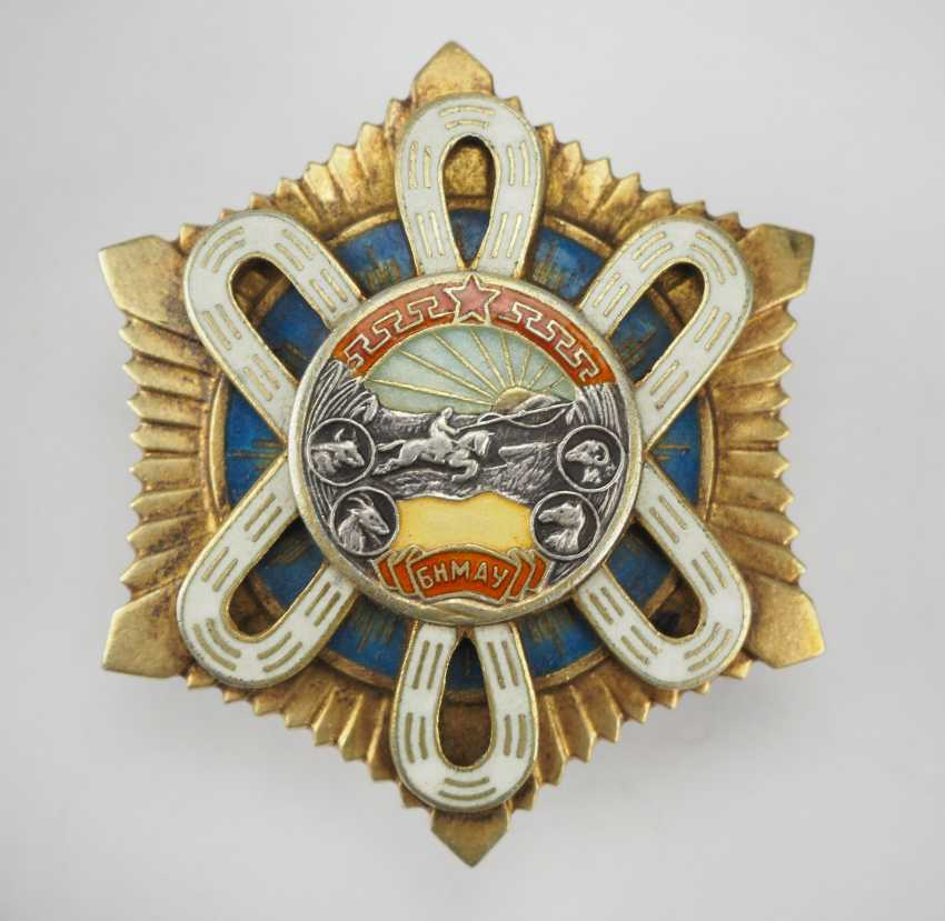 Mongolia: order of the polar star, 3. The Type, Variant 2. - photo 1