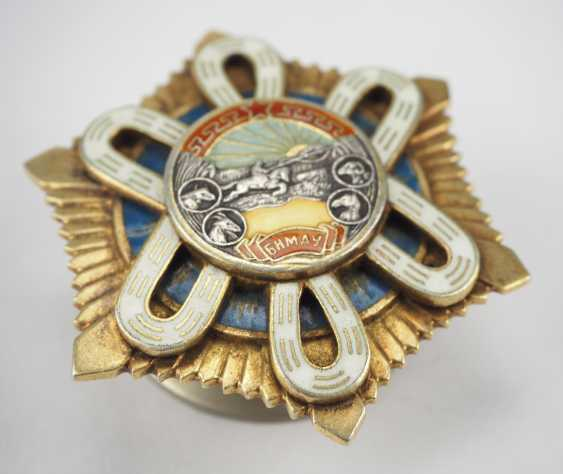 Mongolia: order of the polar star, 3. The Type, Variant 2. - photo 3