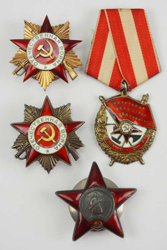 Soviet Union: property with 4 awards. - photo 1