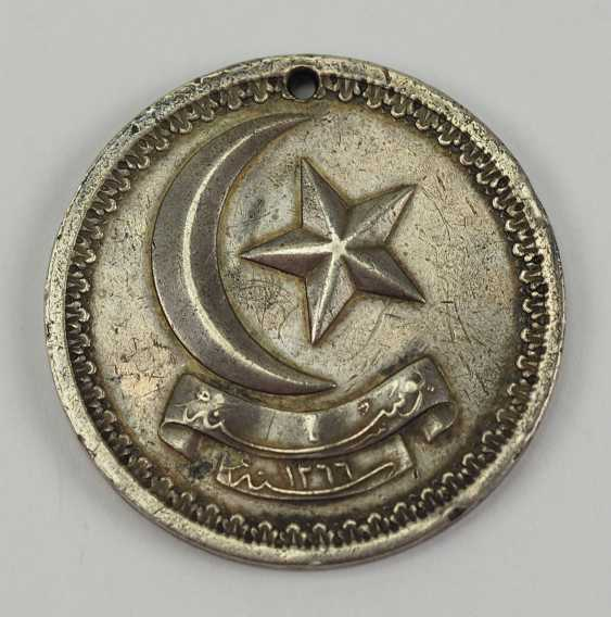 Turkey: Bosnia Medal. - photo 1