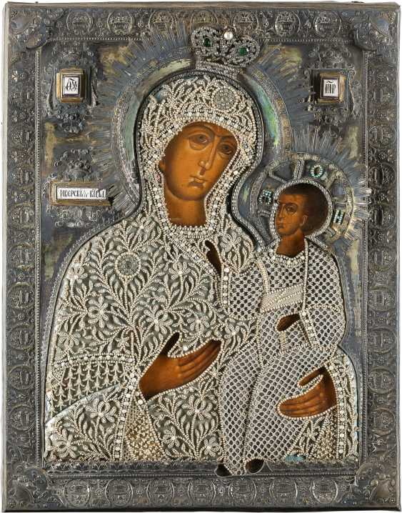 LARGE-SCALE ICON OF THE MOTHER OF GOD 'IWERSKAJA' WITH RENT