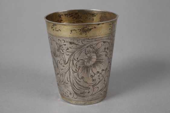 Earlier, Hamburg Silver Cups - photo 2