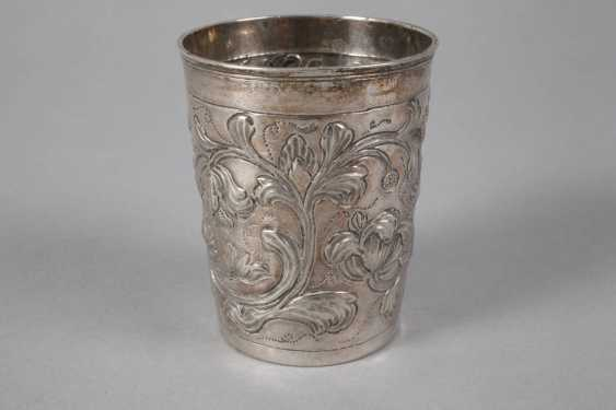 Russia Silver Cup, 1755 - photo 2