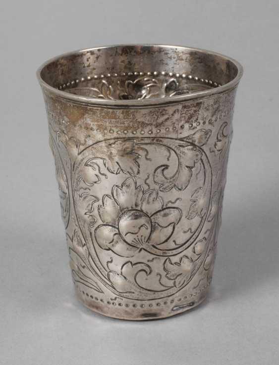 Russia Silver Cup 1739 - photo 1