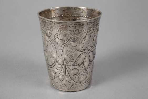 Russia Silver Cup 1739 - photo 2
