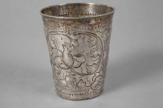 Russia Silver Cup 1739 - photo 4