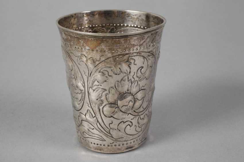 Russia Silver Cup 1739 - photo 5
