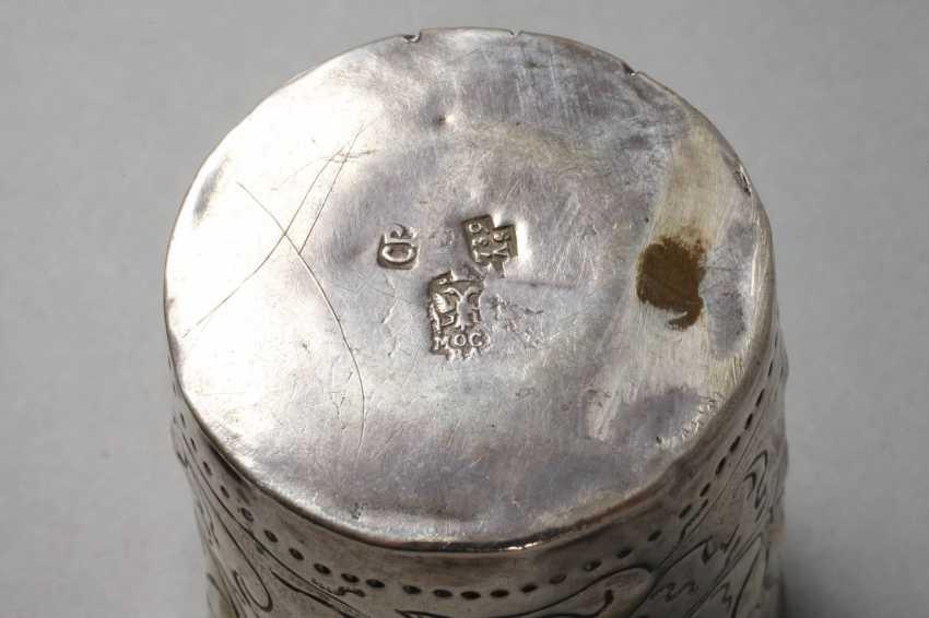 Russia Silver Cup 1739 - photo 7