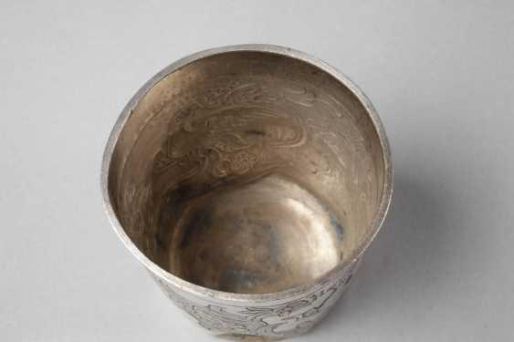 Russia Silver Beakers 1764 - photo 6