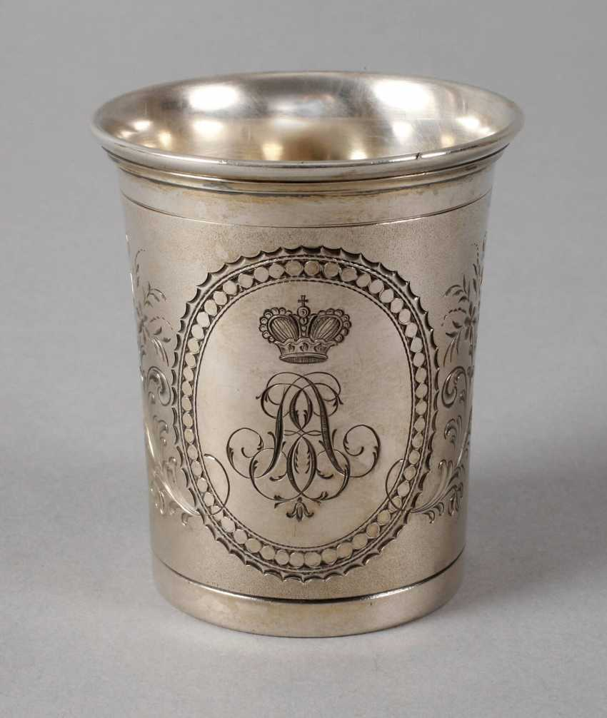 Silver Cup with coat of arms - photo 1