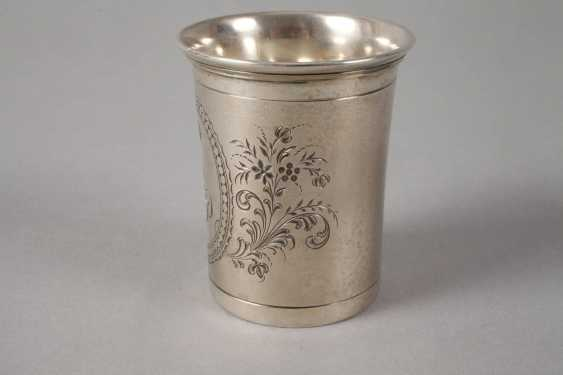 Silver Cup with coat of arms - photo 2