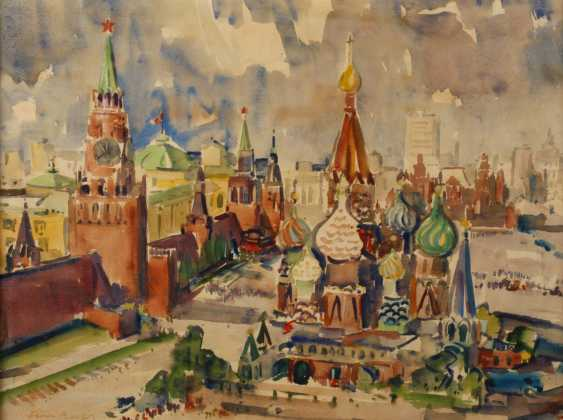 "Prof. Tom Beyer, ""Red Square"" - photo 1"