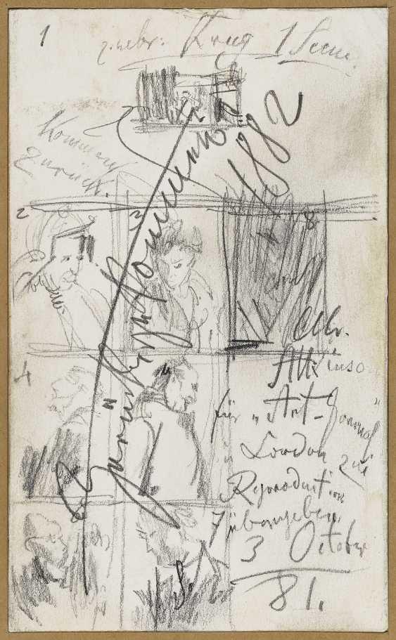 Sketch sheet - photo 1