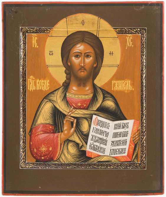 Christ Pantocrator - photo 1