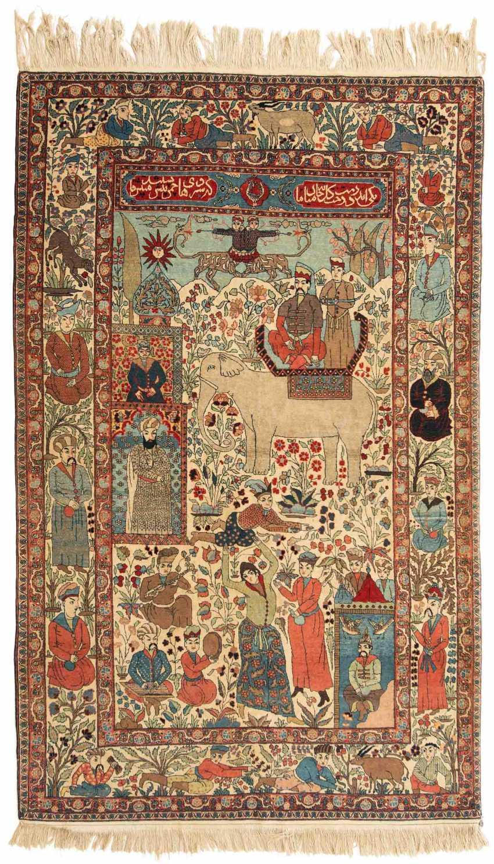 Isfahan Figural - photo 1