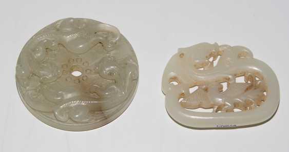 2 Jade-Jewelry Discs - photo 2