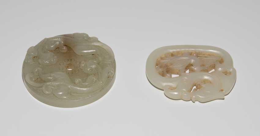 2 Jade-Jewelry Discs - photo 4