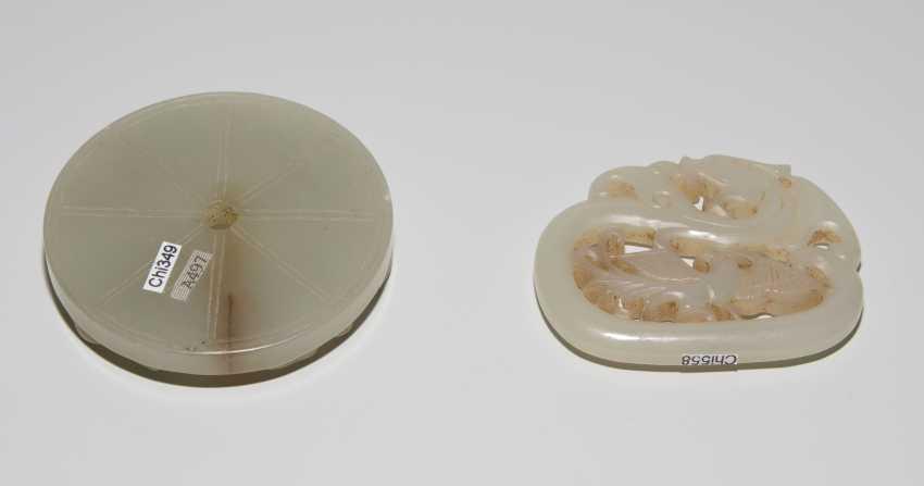 2 Jade-Jewelry Discs - photo 5