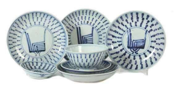6 plates and 1 bowl of China - photo 1