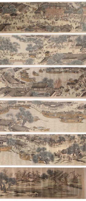 Unknown artist of the 19th century./20. Century Japan - photo 1